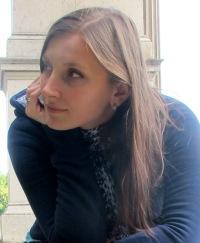 Анна Триерс