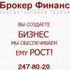 Бизнес-планы в Казани.Привлечение финансирования