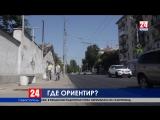 Как уехать? На некоторых остановках общественного транспорта в Севастополе нет названий и расписания