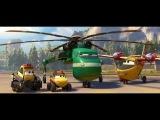 Літачки: Рятувальний Загін. Другий трейлер