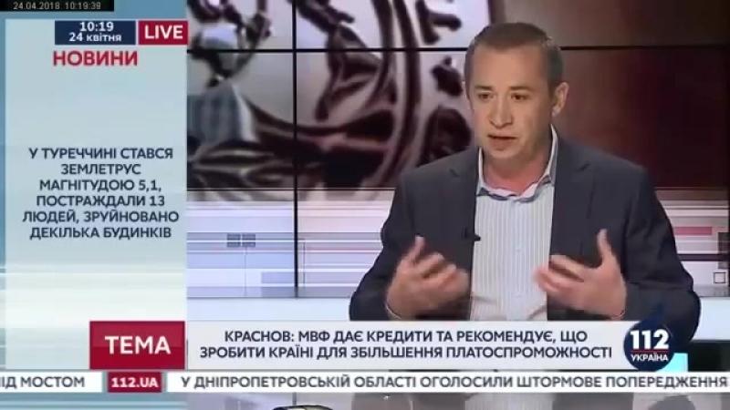Загид Краснов Власть не будет работать над ростом экономики пока получает кредиты