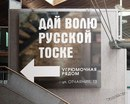Александр Юрганов фото #40