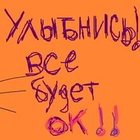 Данил Вяткин, 19 декабря , Пермь, id148410491