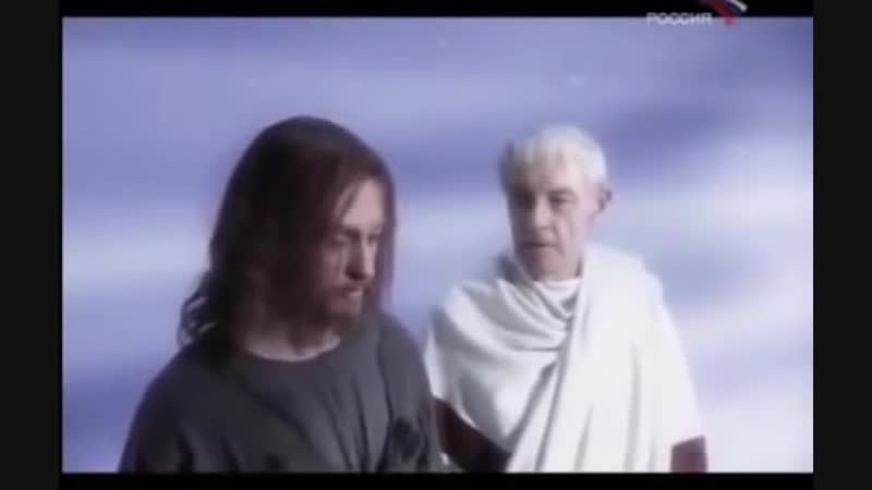 Иешуа и Понтий Пилат Лунная дорога Мастер и Маргарита т c 2005