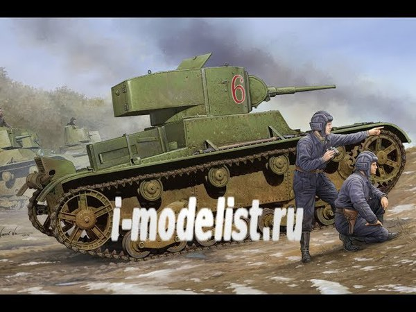 Обзор содержимого коробки сборной масштабной модели фирмы Hobby Boss: Soviet T-26 Light Infantry Tank Mod.1933, в масштабе 1/35. Автор и ведущий: Александр Киселев. www.i-modelist.ru/goods/model/tehnika/hobbyboss/428/24220.html