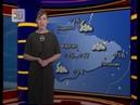 Прогноз погоды с Ксенией Аванесовой на 28 июня