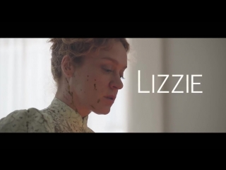 Lizzie Official Trailer - Roadside Attractions - In Select Theaters September 14