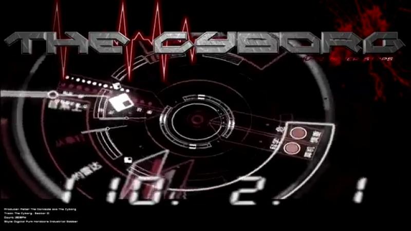 The Cyborg Sector 2 2018