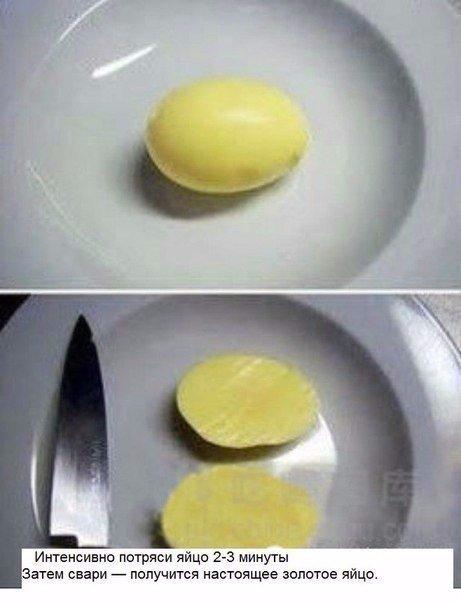 Сколько варить яйца?