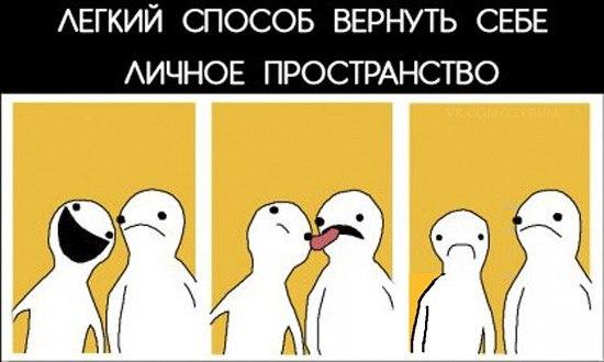 http://cs410223.vk.me/v410223867/7e8e/1C4fu1CzAMo.jpg
