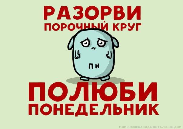 Фото №426845318 со страницы Антона Рудакова
