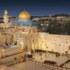 Поездка в Израиль с Александром Болотниковым