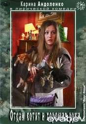 Отдам котят в хорошие руки