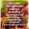 Банкет СПб | Биография Бар