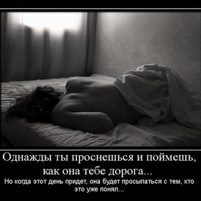 Гульнур Маматова, 5 июня 1984, Казань, id41016550
