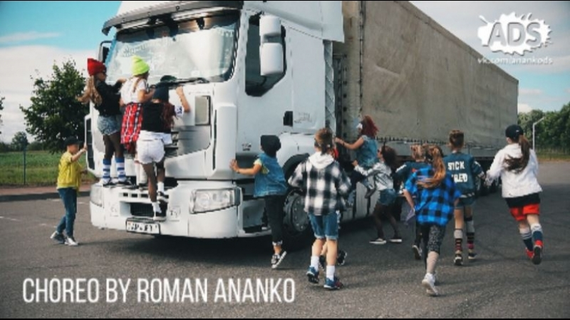 ANANKO DANCE SCHOOL_Choreo by Ronan ANANKO_Yellow Claw - Fake Chanel
