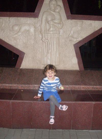 Елена Соловьева, 16 мая 1988, Алчевск, id173159583