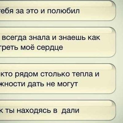 Gev Abrahamyan, 12 апреля 1999, Москва, id210831469
