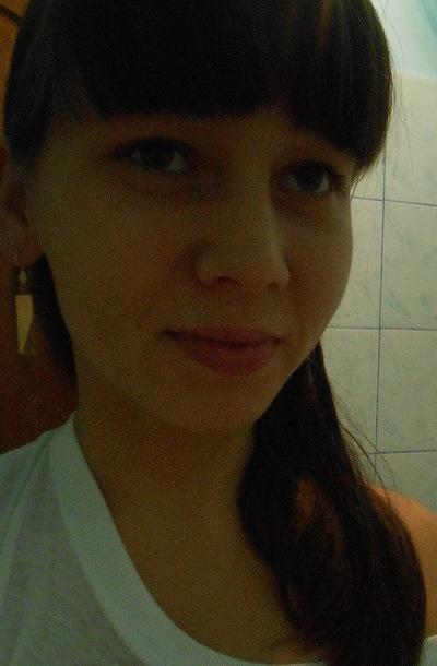 Олеся Тимофеева, 11 июня , Стерлитамак, id138831333