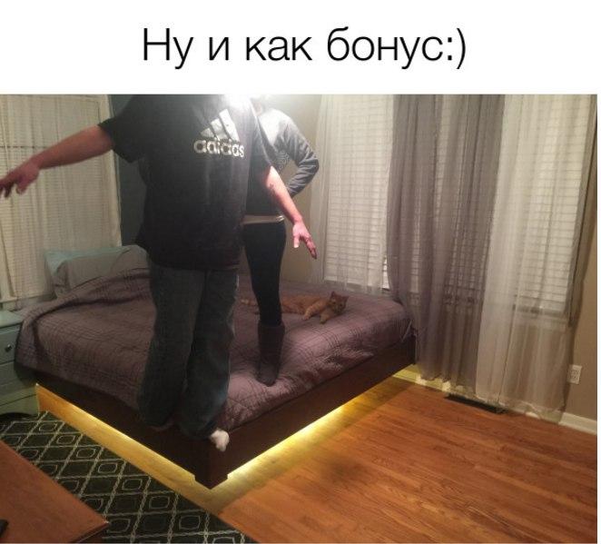 Летающая кровать своими руками