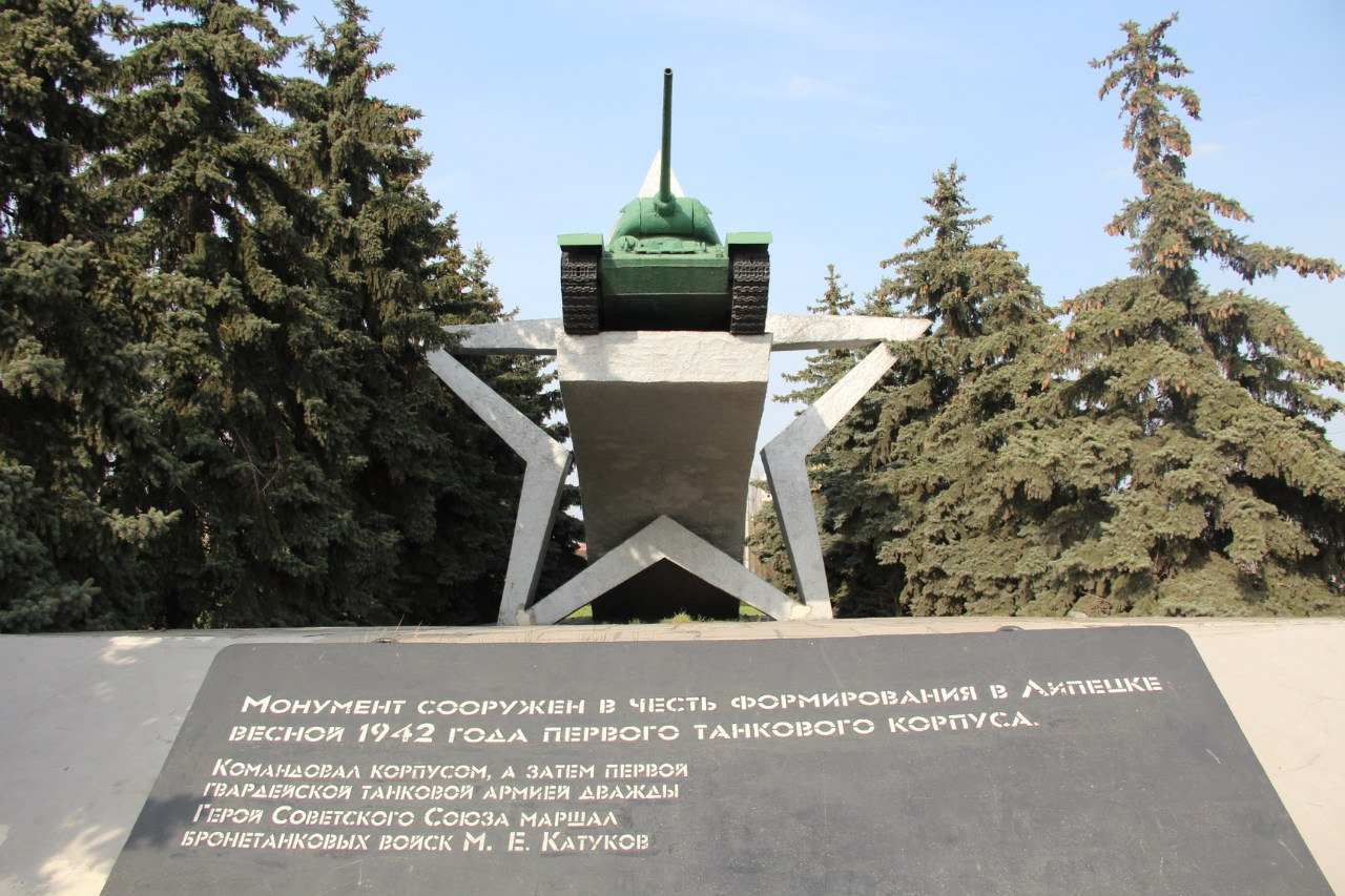 Памятник на могилу Аргун Мемориальный одиночный комплекс с крестом Мышкин