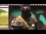 Батальон Донбасс 'Доберман'  'Будем брить этих шакалов, чеченцев!' 04 06 АТО, Донецк, Луганск