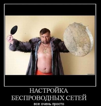 Egor Егоров