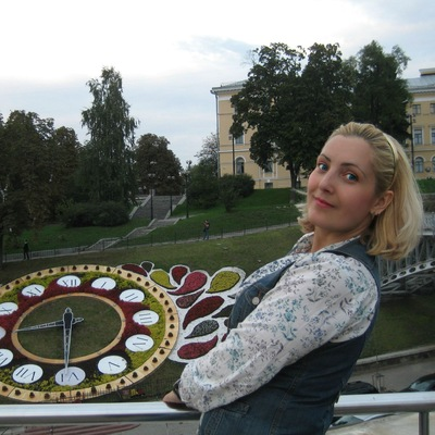 Наталья Довгань, 25 августа 1971, Киев, id18822684