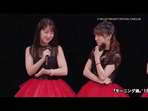CM DVD Morning Musume '18 FC Event ~Kessei Kinen Premoni Dai Kanshasai 22 Nenme mo Ikimasshoi ~