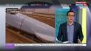 Новости на Россия 24 • Чемпионат мира по бобслею и скелетону пройдет не в России
