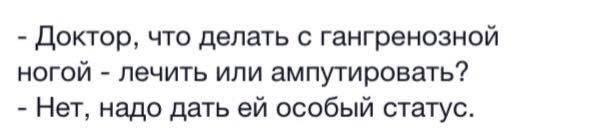 Боевики дезинформируют своих российских кураторов о якобы подготовке ВСУ к наступлению, - пресс-офицер - Цензор.НЕТ 7904