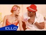 VIA-Летта (Дядюра Виолетта) feat. Пьер Нарцис - Лето