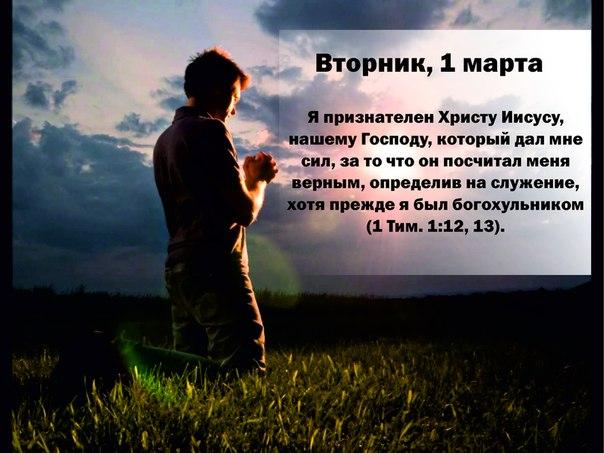 Исследуем Писания каждый день 2016 - Страница 2 Xs2H2GyPmyo