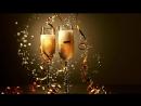 ПРИКОЛЬНОЕ поздравление с новым годом 2018