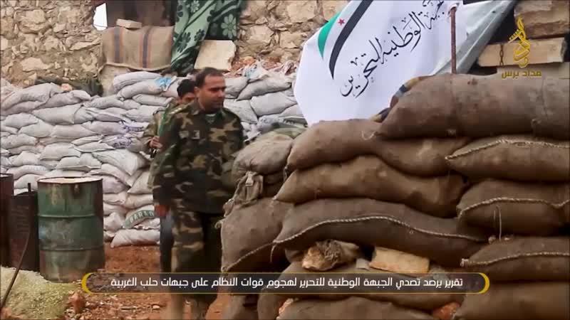 Συρία 14 1 2019 Εμπεδώνεται η κυριαρχία της Χαγιάτ Ταχρίρ ας Σαμ στο Ιντλίμπ