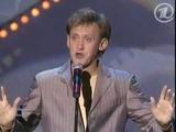 Сергей Дроботенко - Русский язык (2004)