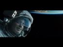 Гравитация. Один из лучших моментов фильма.