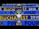 Лига чемпионов 201718. Женщины. «Финал четырех». Матч за бронзу 6 мая 16:00