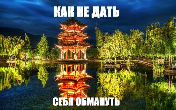 Брокер в китае