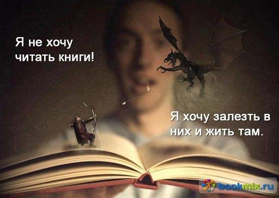 Чеченская окопная правда читать онлайн