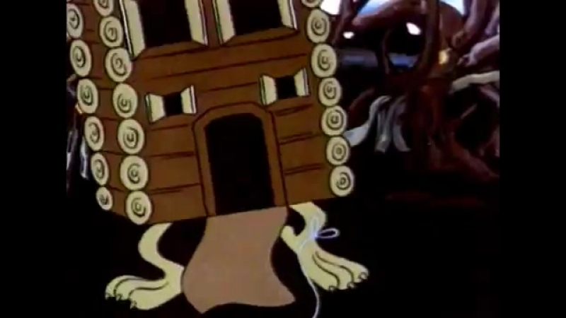 Частушки «Бабок - Ёжек» из мультфильма «Летучий корабль»