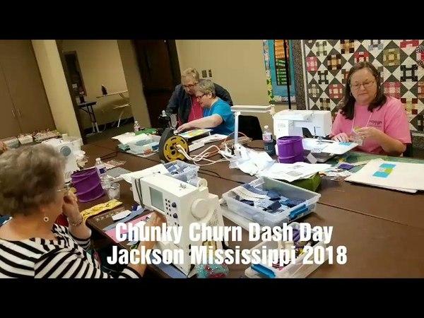 Chunky Churn Dash Jackson MS 2018