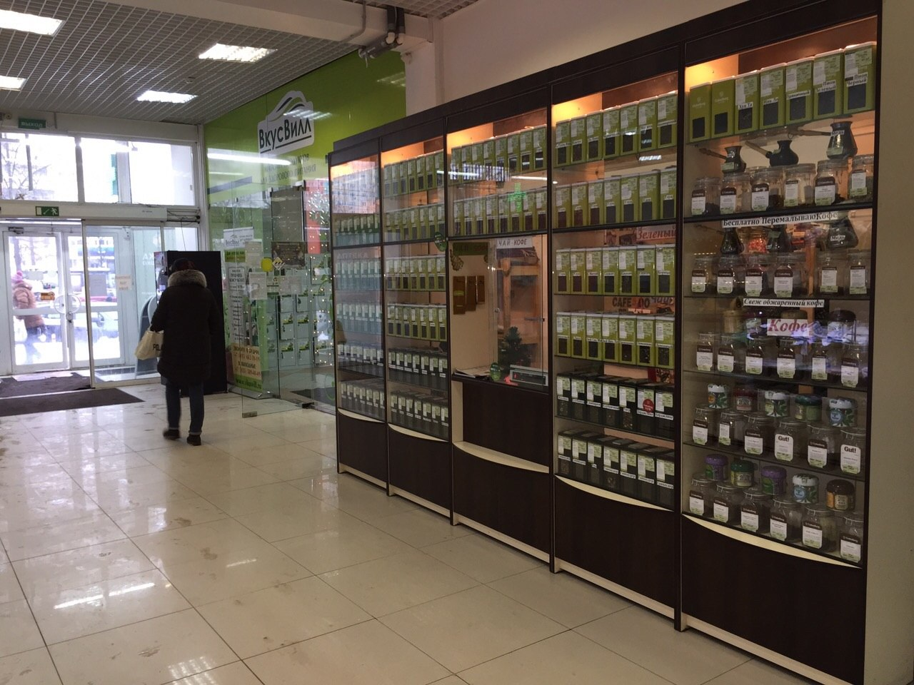 Путанки в москве 1 фотография