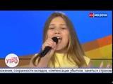 Александра Шевчук - Новое утро на РТР Молдова