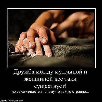 Екатерина Лазорина, 20 августа 1990, Самара, id155493255