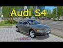 CCD. Машина Audi s4 для City Car Driving 1.5.1-1.5.6