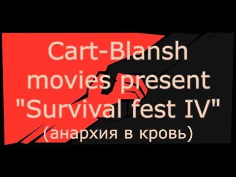 Survival IV (Cart-Blansh Movies)