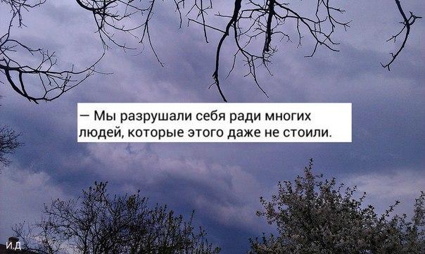 https://pp.vk.me/c635102/v635102585/259d/Yh4tjePstWg.jpg