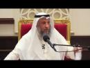 سؤال عن كشف الوَجْهِ للمرأة. عثمان الخميس