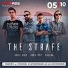 The Strafe | 5.10 | Records Music Pub
